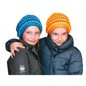 BRAUN Schulbedarf - Für Schule und Kindergarten - Mütze häkeln